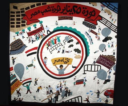 "Hany Abd el-Khader, ""Hany's Revolution"", Khayamiya (2012) Collection of the Oriental Museum, Durham, UK"