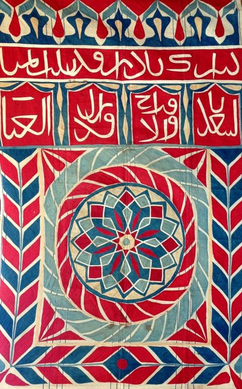 Khedival Khayamiya, circa 1890-1910. (Bowker Collection)