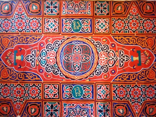 Detail of the 'Suradeq', or Cairo Street Tent. This 5m x 3m panel is the most typical form of Khayamiya seen across Egypt  over the past century, and remains in use today.