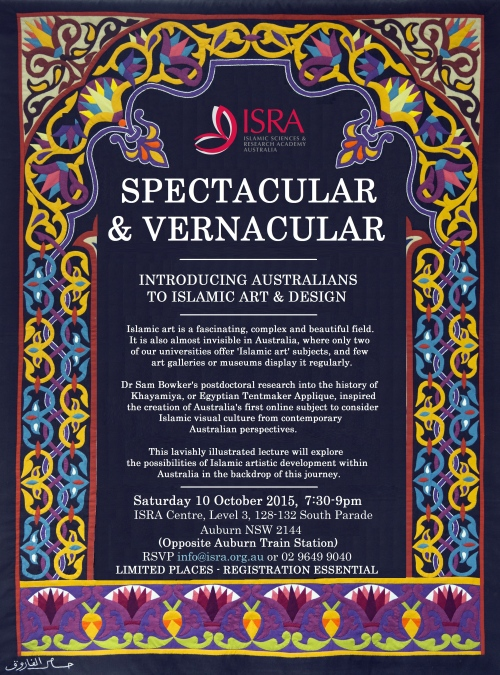 Poster for ISRA 10 October 2015 Lecture by Sam Bowker